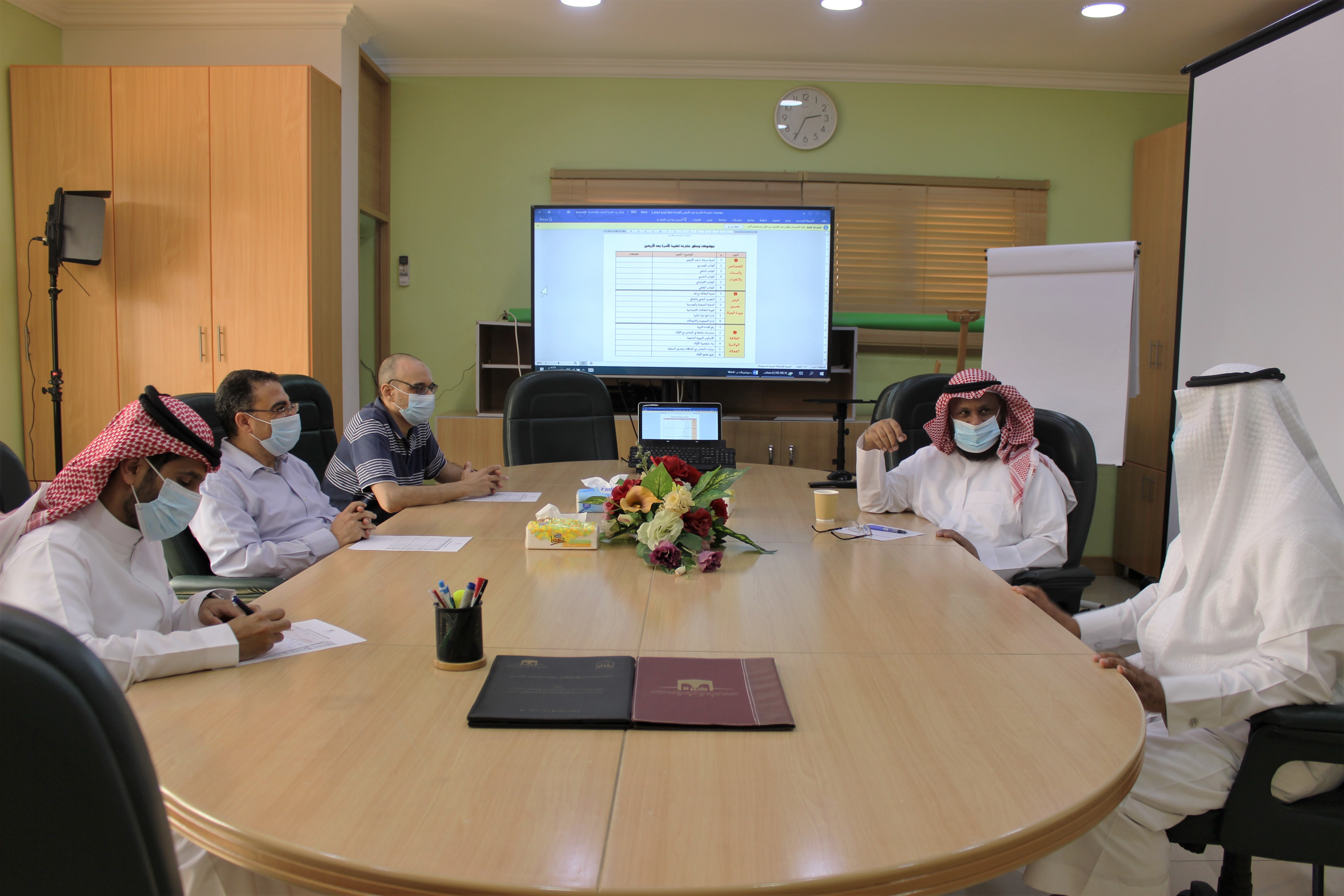 اجتمع فريق مركز بيت الخبرة مع مدير إدارة المشاريع بمركز واقف