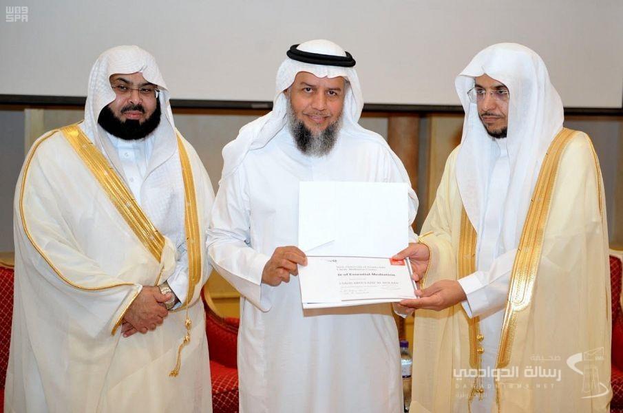 وزارة العدل تؤهِّل مُصلحيها ببرامج تدريبية متقدمة ومعايير عالمية
