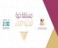 مسابقة خبرة البحثية 2021م