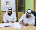 توقيع مذكرة تفاهم بين جمعية التنمية الأسرية بتبوك ومركز خبرة