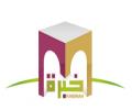 التسجيل في ملتقى دليل الإرشاد الأسري: مهارات الإصلاح الأسري