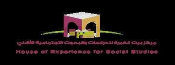 تأسيس وتطوير مراكز إعلامية في الجهات الأسرية